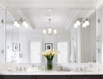 Bathroom Lighting - Room Ideas | Fresh Home