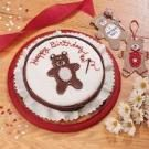 Stitched Teddy Bear Birthday Cake