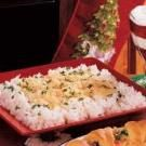 Parmesan Buttered Rice