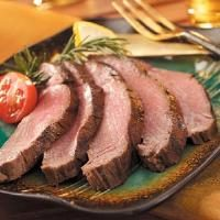 Herbed London Broil Photo