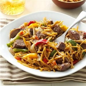 Beef Teriyaki Noodles Recipe