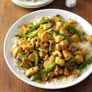 Cashew Chicken with Ginger Recipe