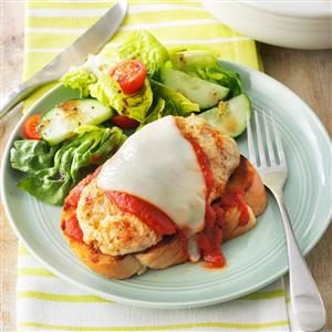 Chicken Parmesan Burgers Recipe