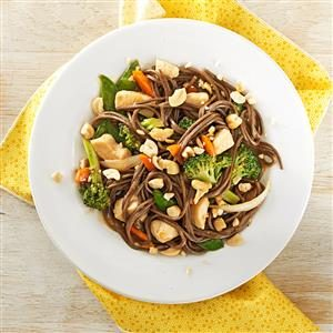 Chicken Soba Noodle Toss Recipe