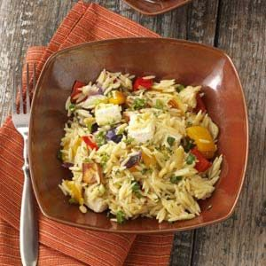 Roasted Vegetable Pasta Salad Recipe