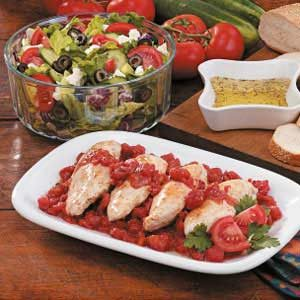 Greek Tossed Salad Recipe