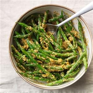 Green Beans in Red Pepper Sauce Recipe