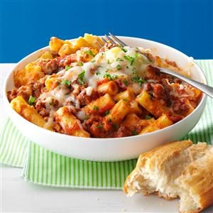 Easy Ziti Bake Recipe