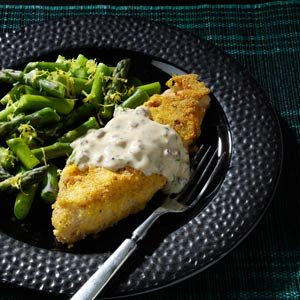 Southern Pecan Catfish Recipe