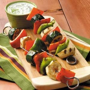 Veggie Kabobs with Gingered Yogurt Recipe