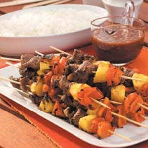 Zippy Peanut Steak Kabobs Recipe