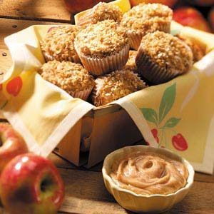 Cinnamon Apple Muffins with Cinnamon-Honey Butter Recipe