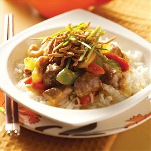 Make: Asian Pork