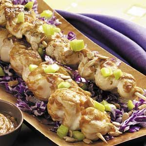 Peanut Butter Chicken Tenders Recipe