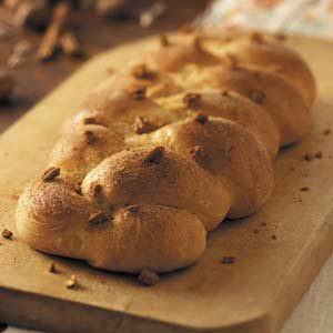 Swedish Cardamom Braids Recipe