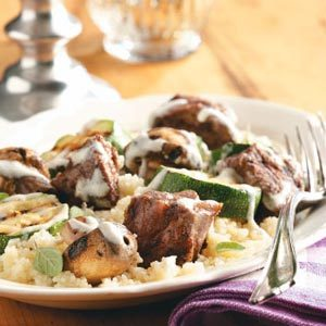 Lamb Kabobs with Yogurt Sauce Recipe