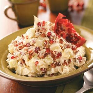 Crunchy Pomegranate Salad Recipe