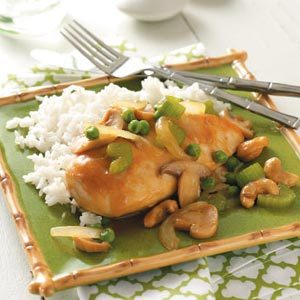 Cashew Chicken for Two Recipe