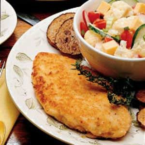 Crispy Parmesan Chicken Recipe