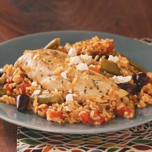 Easy Mediterranean Chicken Recipe