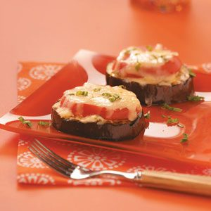 Grilled Italian Eggplant Slices Recipe
