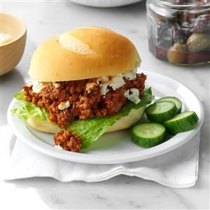 Greek Sloppy Joes Recipe