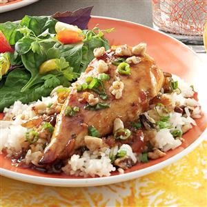 Orange Walnut Chicken Recipe