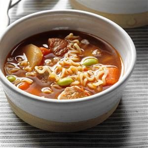 Pork Edamame Soup Recipe