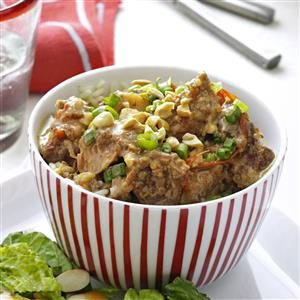 Satay-Style Pork Stew Recipe