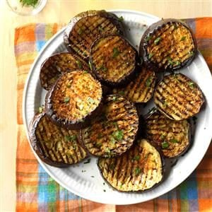 Spicy Grilled Eggplant Recipe